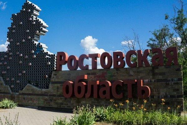 Более 34 тыс. человек зарегистрированы в Ростовской области как самозанятые с начала года